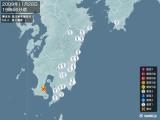 2009年11月28日19時46分頃発生した地震