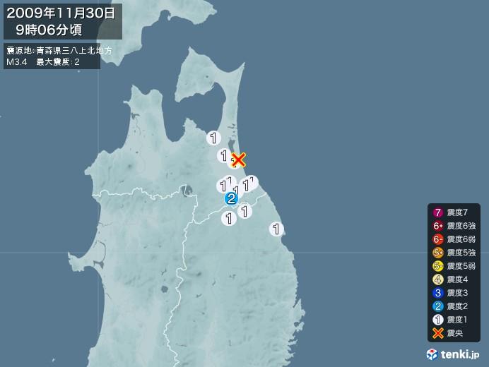 地震情報(2009年11月30日09時06分発生)