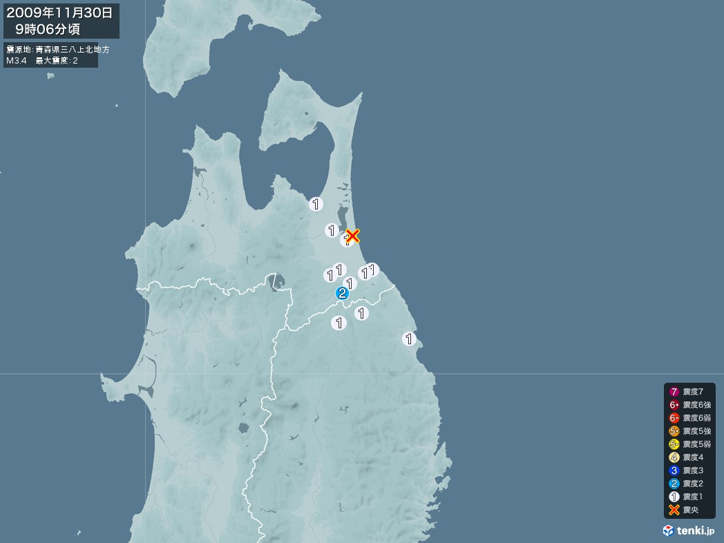 地震情報 2009年11月30日 09時06分頃発生 最大震度:2 震源地:青森県三八上北地方(拡大画像)
