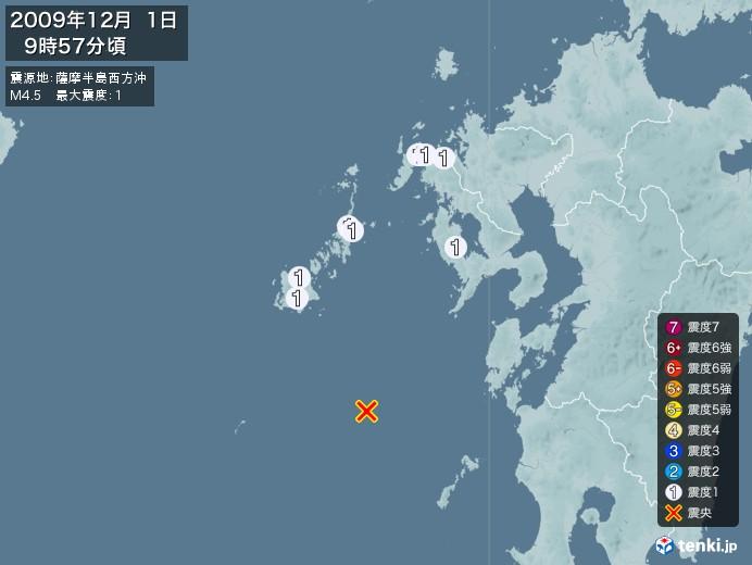 地震情報(2009年12月01日09時57分発生)