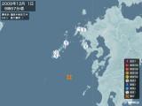 2009年12月01日09時57分頃発生した地震