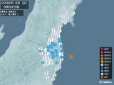 2009年12月02日09時33分頃発生した地震