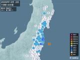 2009年12月02日15時14分頃発生した地震