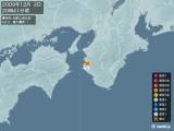 2009年12月02日20時41分頃発生した地震