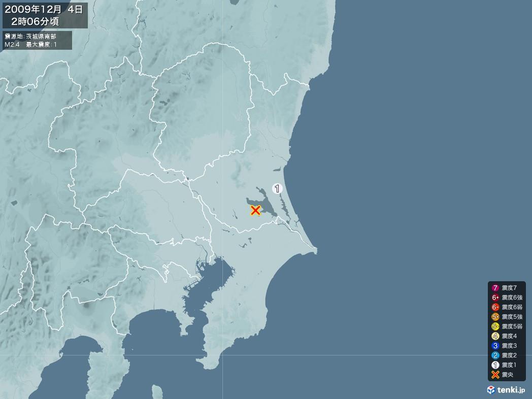 地震情報 2009年12月04日 02時06分頃発生 最大震度:1 震源地:茨城県南部(拡大画像)