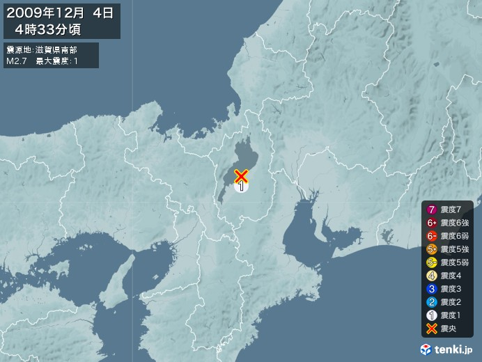 地震情報(2009年12月04日04時33分発生)