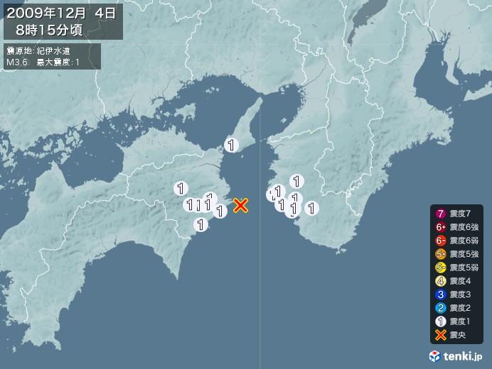 地震情報(2009年12月04日08時15分発生)