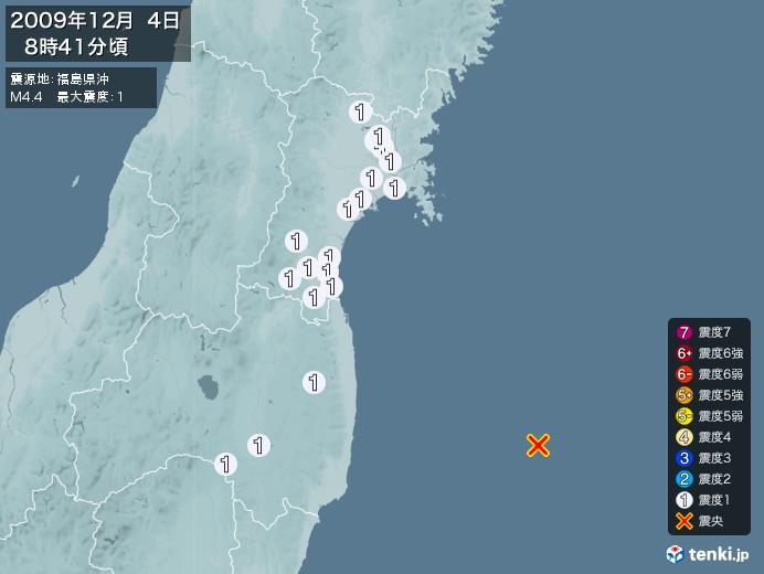 地震情報(2009年12月04日08時41分発生)