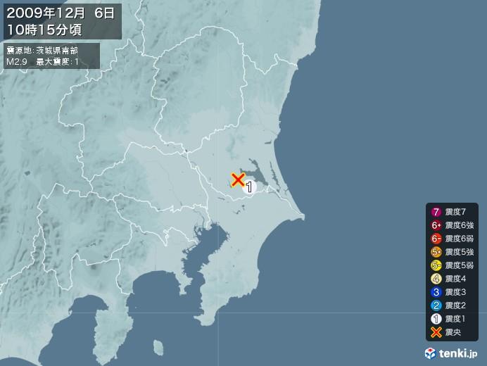 地震情報(2009年12月06日10時15分発生)