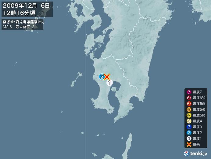 地震情報(2009年12月06日12時16分発生)