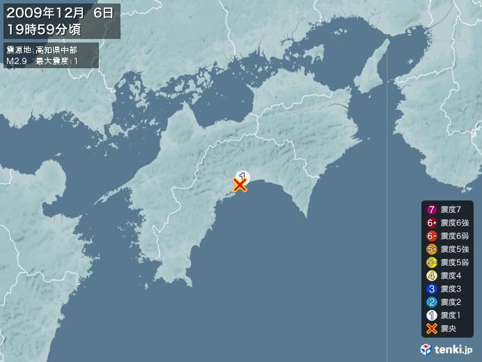 地震情報(2009年12月06日19時59分発生)