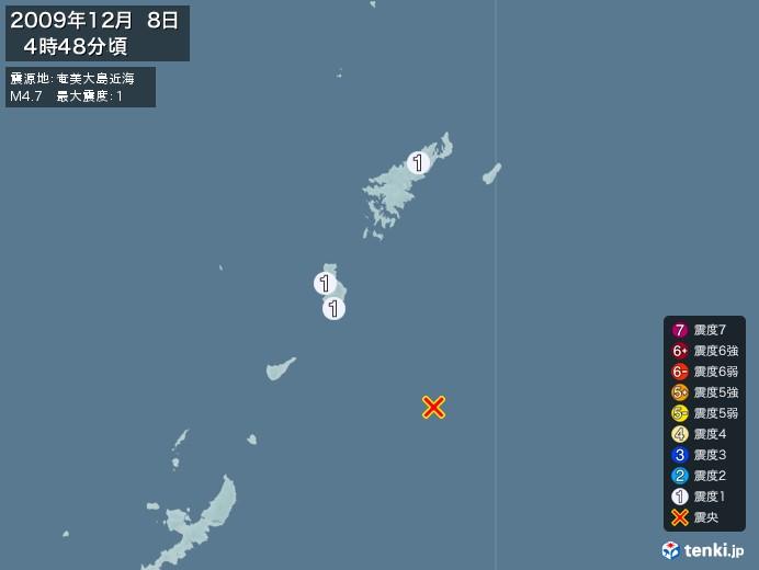 地震情報(2009年12月08日04時48分発生)