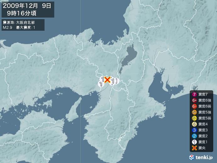 地震情報(2009年12月09日09時16分発生)