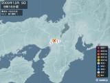 2009年12月09日09時16分頃発生した地震
