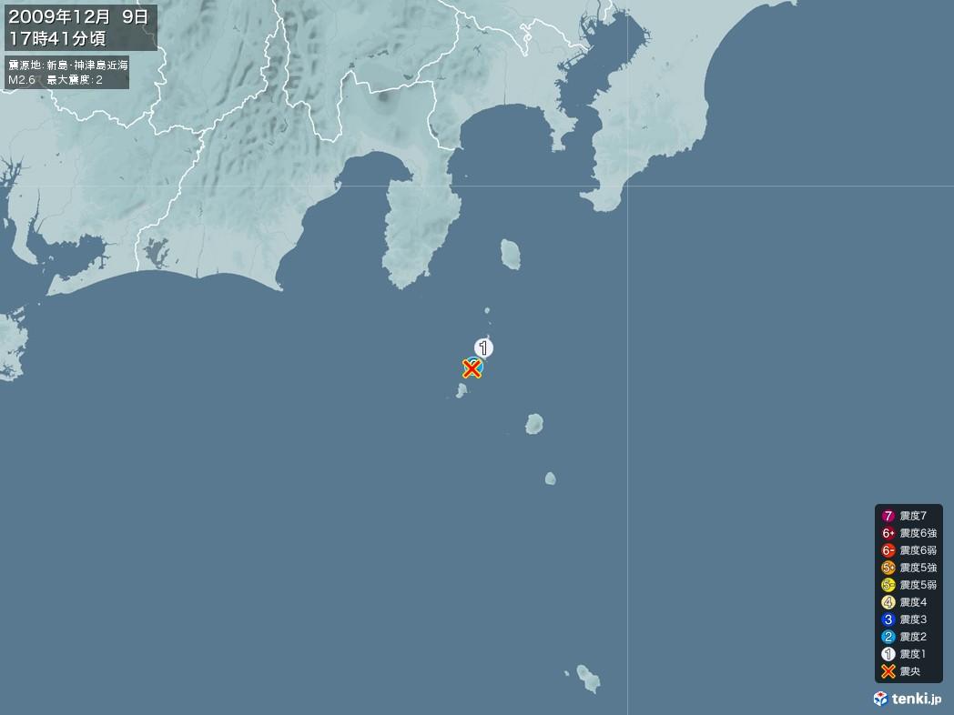 地震情報 2009年12月09日 17時41分頃発生 最大震度:2 震源地:新島・神津島近海(拡大画像)