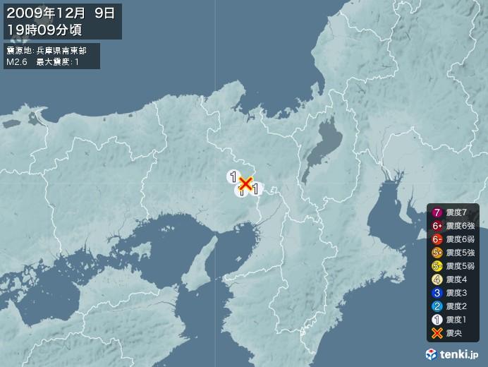 地震情報(2009年12月09日19時09分発生)