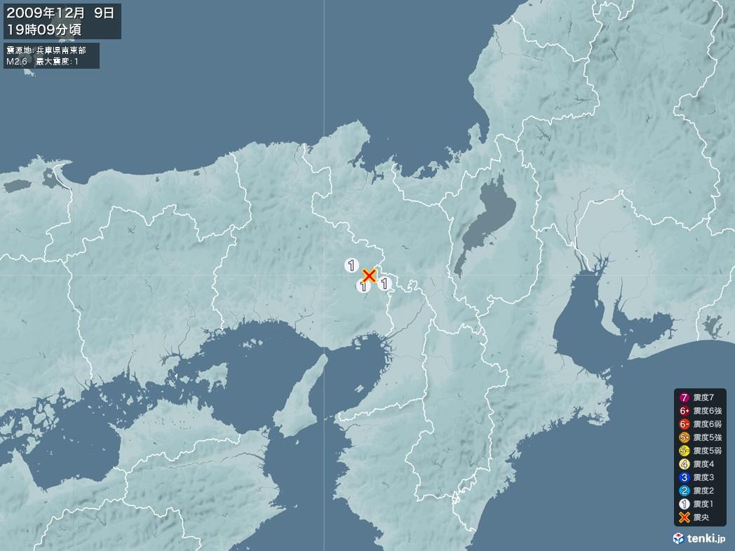 地震情報 2009年12月09日 19時09分頃発生 最大震度:1 震源地:兵庫県南東部(拡大画像)
