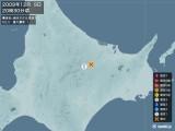 2009年12月09日20時30分頃発生した地震