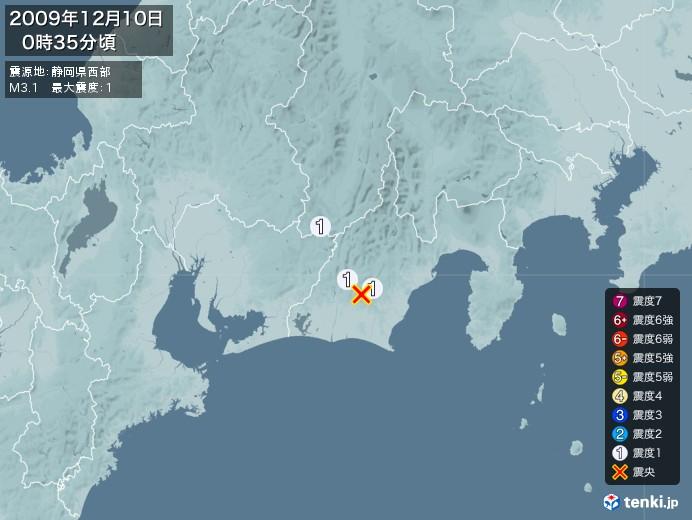 地震情報(2009年12月10日00時35分発生)