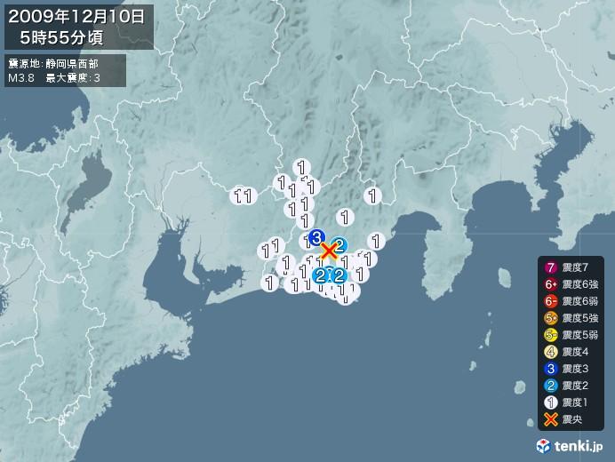 地震情報(2009年12月10日05時55分発生)