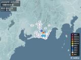 2009年12月10日05時55分頃発生した地震