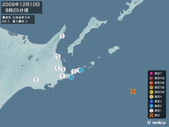 地震情報(2009年12月10日08時25分発生)