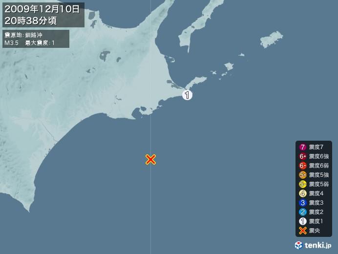 地震情報(2009年12月10日20時38分発生)