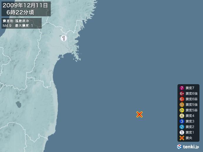 地震情報(2009年12月11日06時22分発生)