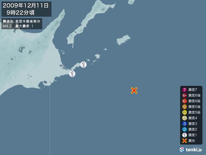 地震情報(2009年12月11日09時22分発生)