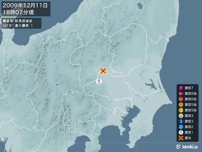 地震情報(2009年12月11日18時07分発生)
