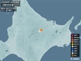2009年12月14日02時33分頃発生した地震