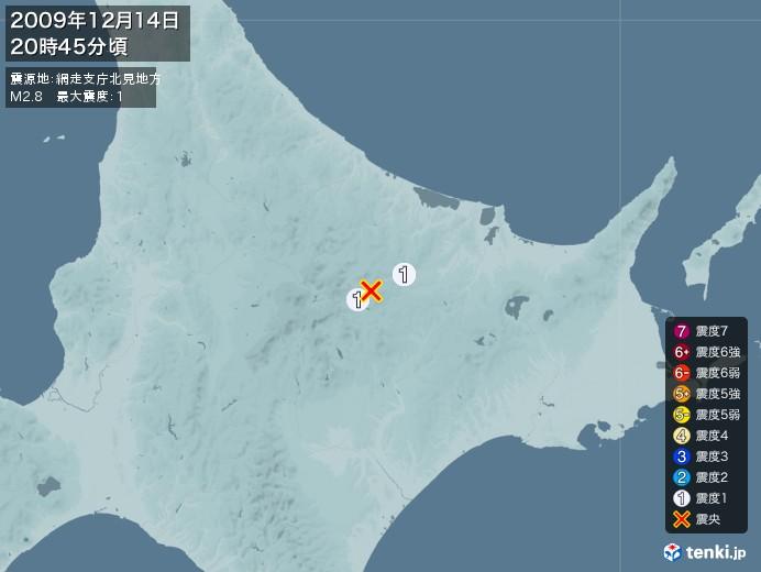 地震情報(2009年12月14日20時45分発生)