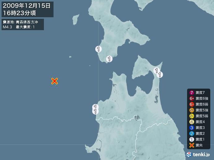 地震情報(2009年12月15日16時23分発生)