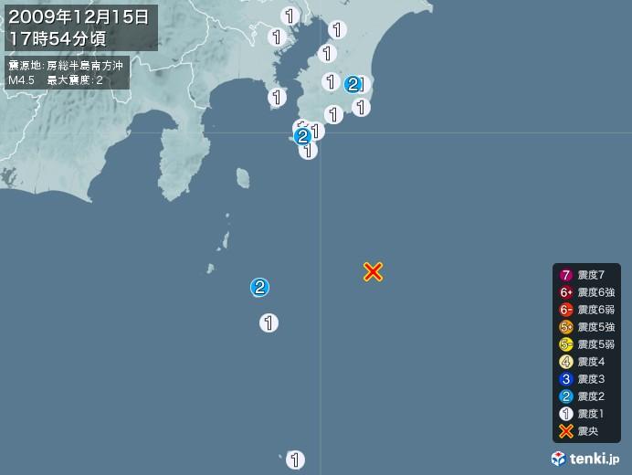 地震情報(2009年12月15日17時54分発生)