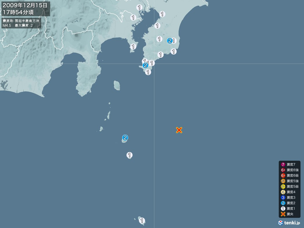 地震情報 2009年12月15日 17時54分頃発生 最大震度:2 震源地:房総半島南方沖(拡大画像)