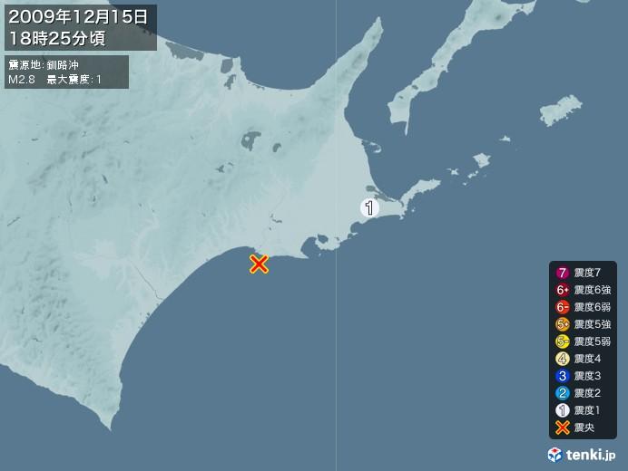 地震情報(2009年12月15日18時25分発生)