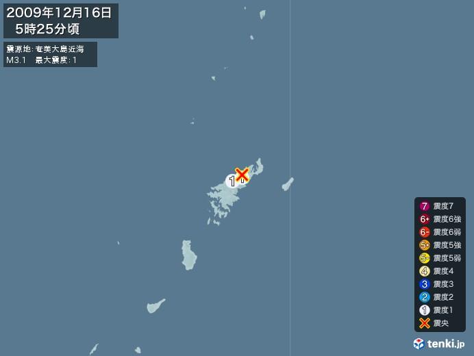 地震情報(2009年12月16日05時25分発生)