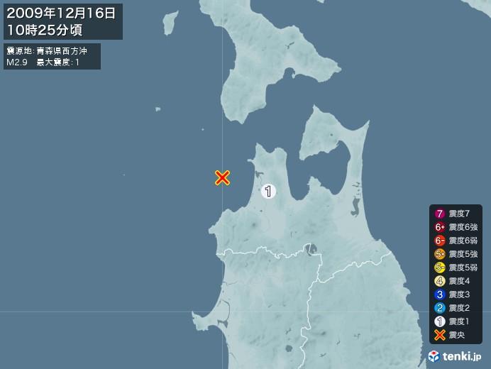 地震情報(2009年12月16日10時25分発生)