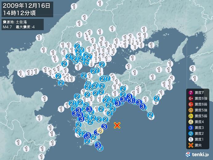 地震情報(2009年12月16日14時12分発生)