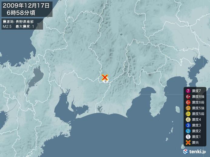 地震情報(2009年12月17日06時58分発生)