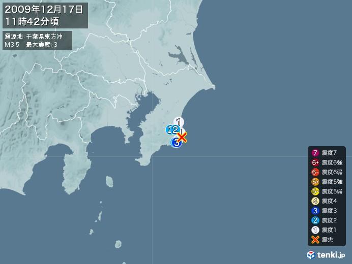 地震情報(2009年12月17日11時42分発生)