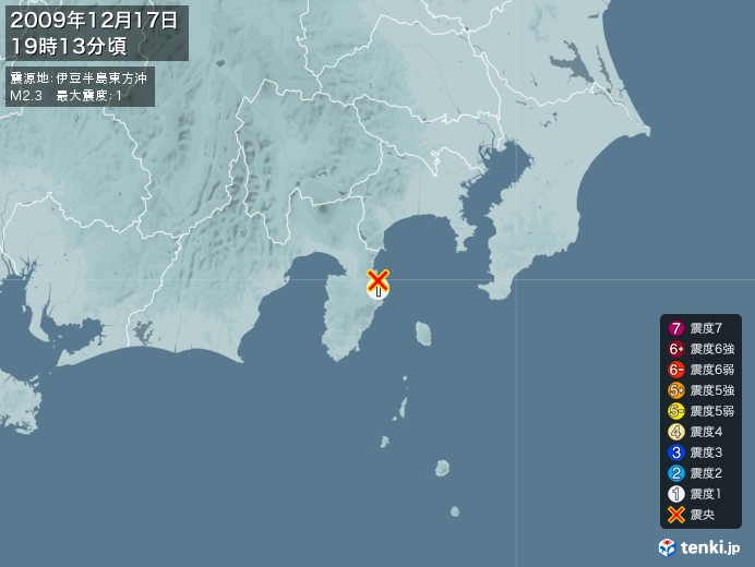 地震情報(2009年12月17日19時13分発生)