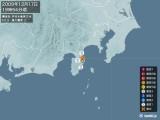 2009年12月17日19時54分頃発生した地震