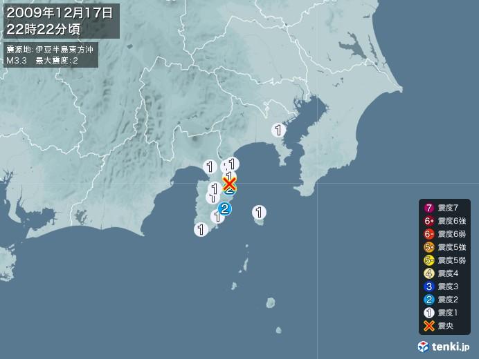 地震情報(2009年12月17日22時22分発生)