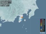 2009年12月17日22時22分頃発生した地震