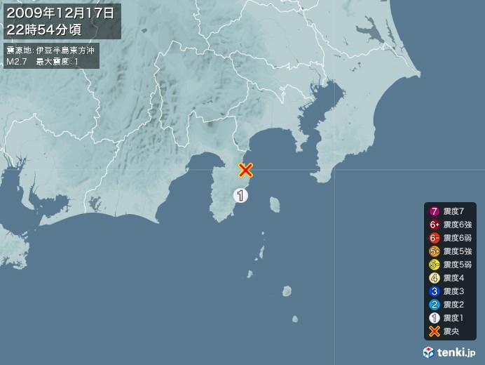 地震情報(2009年12月17日22時54分発生)