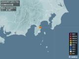 2009年12月17日22時54分頃発生した地震