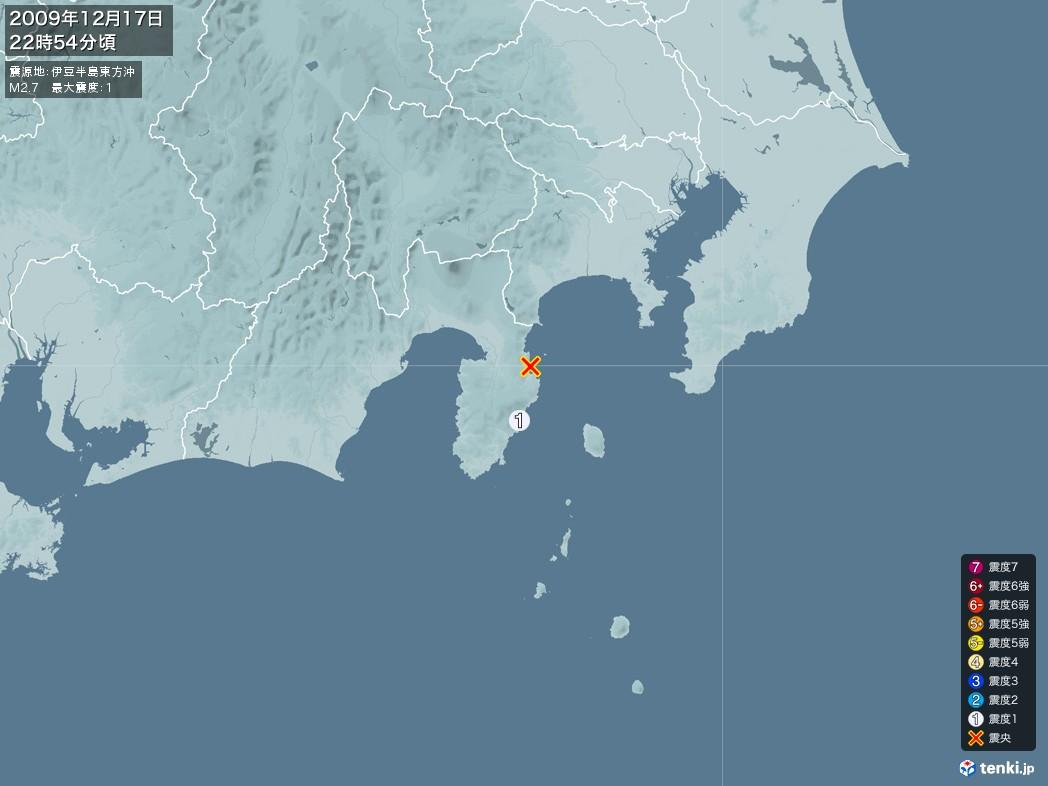 地震情報 2009年12月17日 22時54分頃発生 最大震度:1 震源地:伊豆半島東方沖(拡大画像)