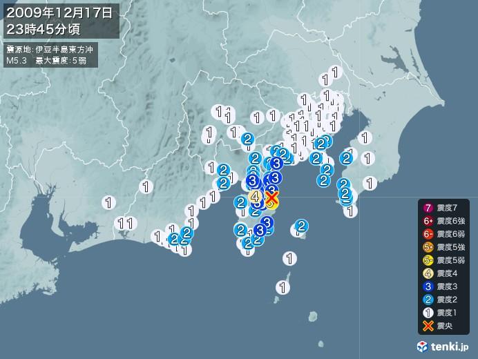 地震情報(2009年12月17日23時45分発生)