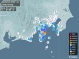 2009年12月17日23時45分頃発生した地震